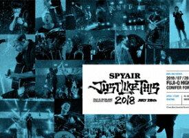 SPYAIR/JUST LIKE THIS 2018(完全生産限定盤)