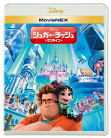 シュガー・ラッシュ:オンライン MovieNEX ブルーレイ+DVDセット