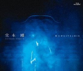 堂本剛/堂本剛 東大寺 LIVE2018(Blu−ray Disc)
