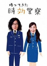 帰ってきた時効警察 DVD−BOX