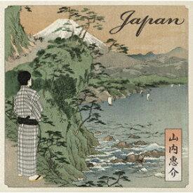 山内惠介/Japan