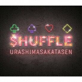 浦島坂田船/$HUFFLE(初回限定盤A)(DVD付)