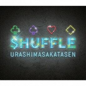 浦島坂田船/$HUFFLE(初回限定盤B)(DVD付)
