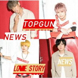 NEWS/トップガン/Love Story(通常盤)