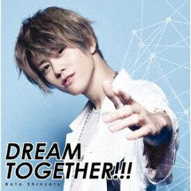 新里宏太/DREAM TOGETHER(TVアニメ「スタミュ」第3期オープニングテーマ)(初回限定盤)(Blu−ray Disc付)