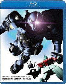 U.C.ガンダムBlu−rayライブラリーズ 機動戦士ガンダム MSイグルー(Blu−ray Disc)