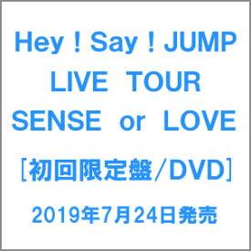 Hey!Say!JUMP/Hey! Say! JUMP LIVE TOUR SENSE or LOVE(初回限定盤)