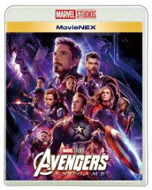 アベンジャーズ/エンドゲーム MovieNEX ブルーレイ+DVDセット