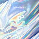 "Perfume/Perfume The Best ""P Cubed""(完全生産限定盤)(DVD付)"