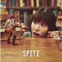 スピッツ/見っけ(初回限定盤)(DVD付)