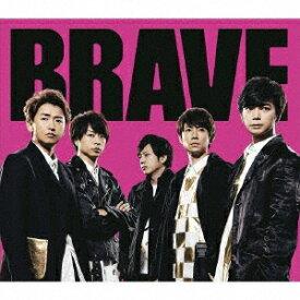 嵐/BRAVE(通常盤)