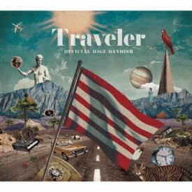 Official髭男dism/Traveler(通常盤)