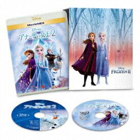 アナと雪の女王2 MovieNEX ブルーレイ+DVDセット コンプリート・ケース付き(数量限定)