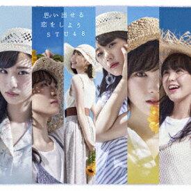 STU48/思い出せる恋をしよう(Type A)(初回限定盤)(DVD付)