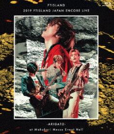 FTISLAND/2019 FTISLAND JAPAN ENCORE LIVE −ARIGATO− at Makuhari Messe Event Hall(Blu−ray Disc)