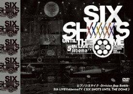 ヒプノシスマイク−Division Rap Battle−5th LIVE@AbemaTV≪Six shots until the dome≫