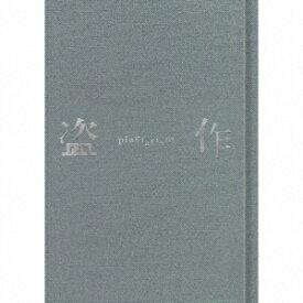 ヨルシカ/盗作(完全初回限定盤)