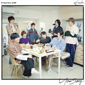 Hey!Say!JUMP/Your Song(初回限定盤2)(DVD付)