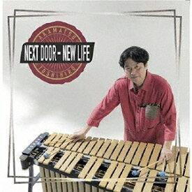赤松敏弘/Next Door − New Life