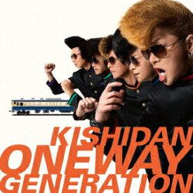 氣志團/Oneway Generation(DVD付)