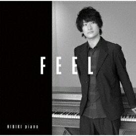 ヒビキpiano/FEEL