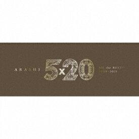 [追加生産分 8月中旬以降出荷]嵐/5×20 All the BEST!! 1999−2019(初回限定盤1)(DVD付)