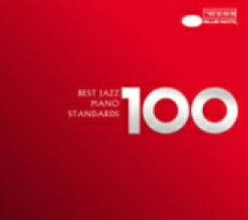オムニバス/ベスト・ジャズ100 ピアノ・スタンダーズ