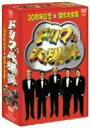 ドリフターズ/ドリフ大爆笑 30周年記念傑作大全集 DVD−BOX