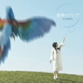CooRie/旋律のフレア