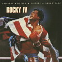 「ロッキー4」オリジナル・サウンドトラック