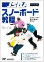 /JSBA スノーボード教程