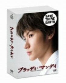 ブラッディ・マンデイ DVD−BOX1