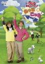 [DVD]NHKおかあさんといっしょ 最新ソングブック「あっちこっちマーチ」