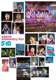 嵐/ARASHI Anniversary Tour 5×10