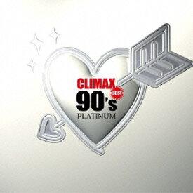 オムニバス/クライマックス・ベスト90'sプラチナ