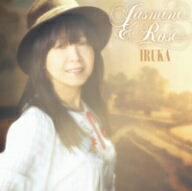 イルカ/ジャスミン&ローズ 40周年記念〜イルカセレクトベスト2〜[Blu-spec CD]