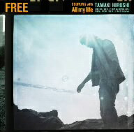 玉木宏/FREE(初回限定盤A)(DVD付)