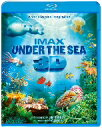 IMAX:UNDER THE SEA 3D&2Dブルーレイ(Blu−ray Disc)