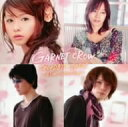 GARNET CROW/GOODBYE LONELY〜Bside collection