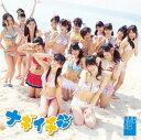 NMB48/ナギイチ(Type−A)(DVD付)