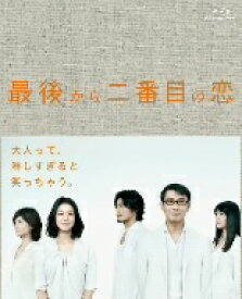 最後から二番目の恋 Blu−ray BOX(Blu−ray Disc)