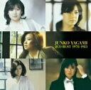 八神純子/八神純子 2CD BEST 1978〜1983[Blu-spec CD]