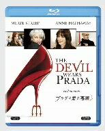 プラダを着た悪魔(Blu−ray Disc)