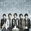 嵐/THE DIGITALIAN