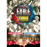 二代目 J Soul Brothers+三代目 J Soul Brothers/EXILE TRIBE 二代目 J Soul Brothers VS 三代目 J Soul Brothers Live Tour 2011〜継承〜