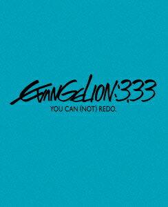 ヱヴァンゲリヲン新劇場版:Q EVANGELION:3.33 YOU CAN(NOT)REDO.(Blu−ray Disc)