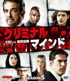 クリミナル・マインド FBI vs.異常犯罪 シーズン5 コンパクト BOX