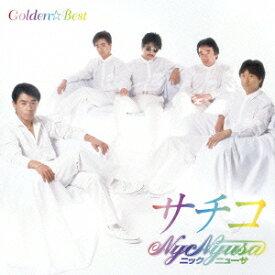 ニック・ニューサ/GOLDEN☆BEST ニック・ニューサ サチコ[Blu-spec CD2]