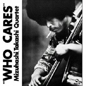 水橋孝カルテット/WHO CARES(紙ジャケット仕様)[Blu-spec CD]