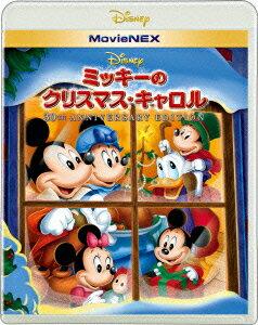 ミッキーのクリスマス・キャロル MovieNEX 30th Anniversary Edition ブルーレイ+DVDセット